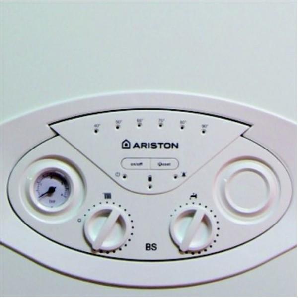 Caldaia a gas ariston bs 2 c f 24 kw camera aperta per for Ariston bs ii 24 ff manuale